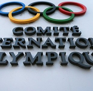 俄罗斯奥委会或在明后两天恢复在国际奥委会的地位