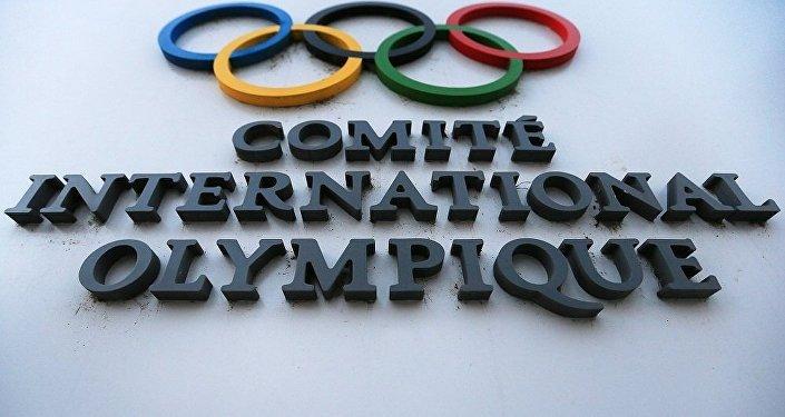 国际奥委会新闻稿称,俄奥委会被国际奥委会执委会决议禁赛