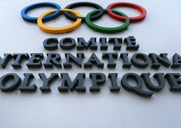 俄羅斯奧委會或在明後兩天恢復在國際奧委會的地位