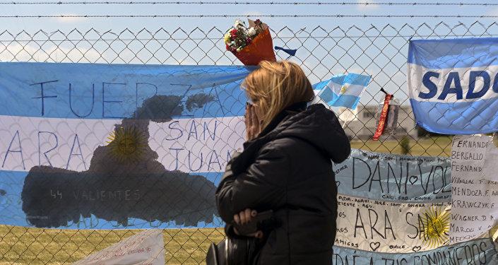 """阿根庭国防部长认为花40亿美元打捞""""圣胡安""""号潜艇是不明智的"""