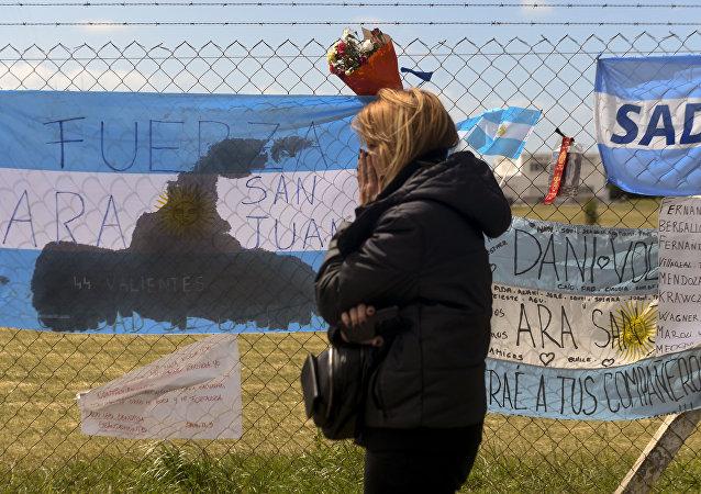 阿根廷政府雇用美國公司尋找2017年失蹤的「聖胡安」號潛艇
