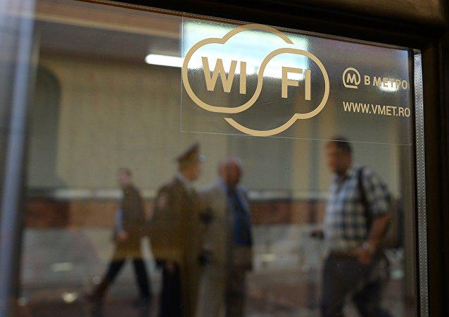 地铁Wi-Fi