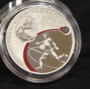 俄央行發行6枚2018年世界杯紀念幣