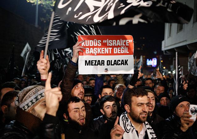 акция протеста против решения Трампа о признании Иерусалима столицей Израиля