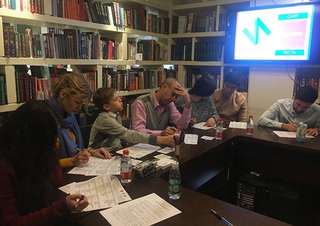 俄罗斯祖国英雄日北京同庆 俄罗斯文化中心开展历史知识测验