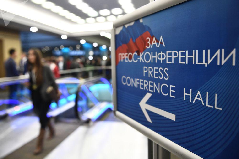 像往年一樣,記者會在克拉斯納亞普列斯尼亞河岸街的世貿中心舉行。