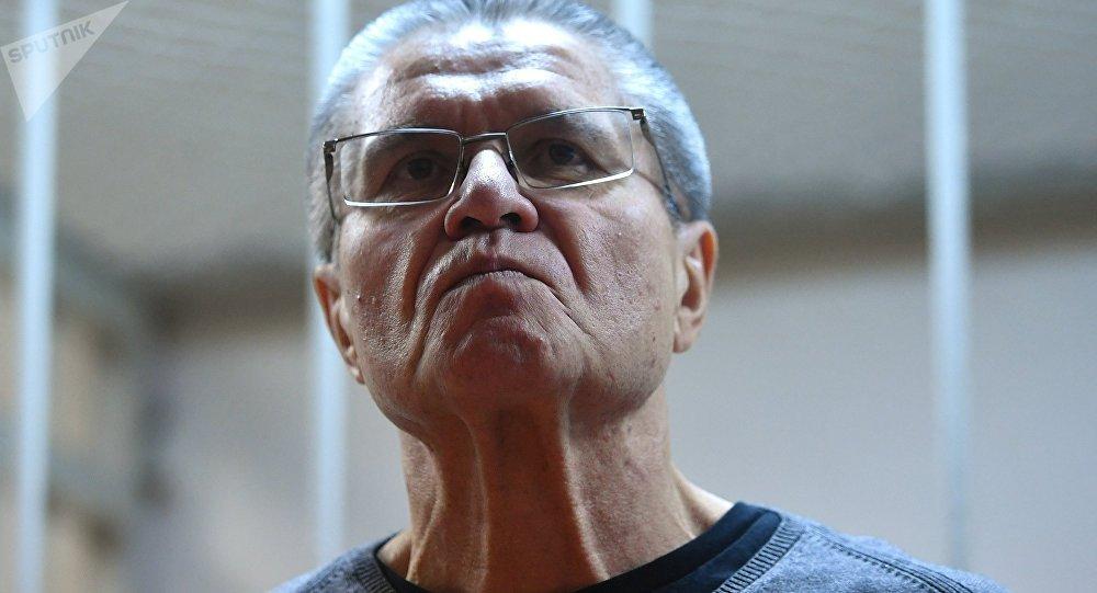 俄前經濟發展部長烏柳卡耶夫被法院判處受賄罪