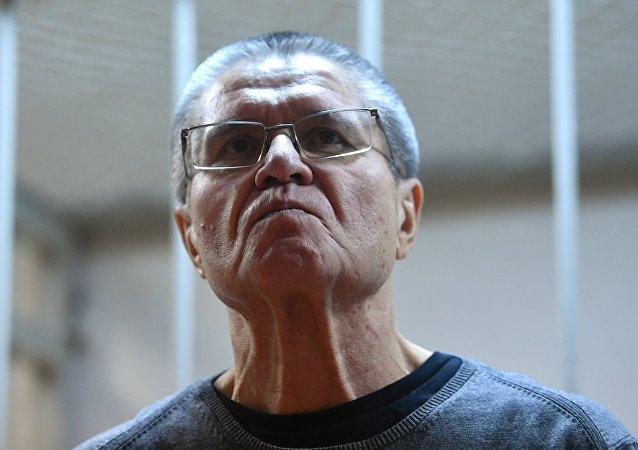 俄前经济发展部长乌柳卡耶夫被法院判处受贿罪