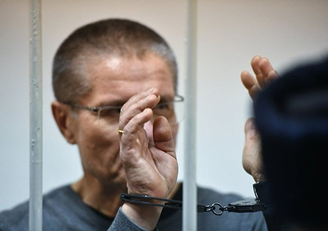 俄前经济发展部长因受贿被判处8年有期徒刑罚款1.3亿卢布
