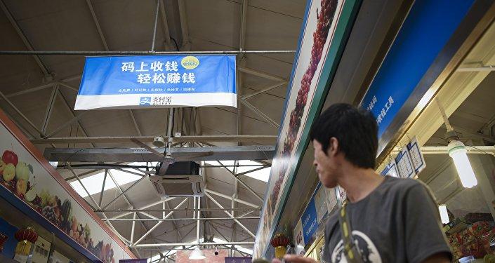 中國能否把移動支付引到國外?