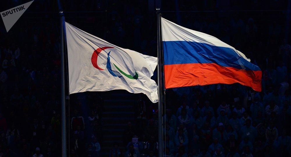俄奧委會(資料圖片)
