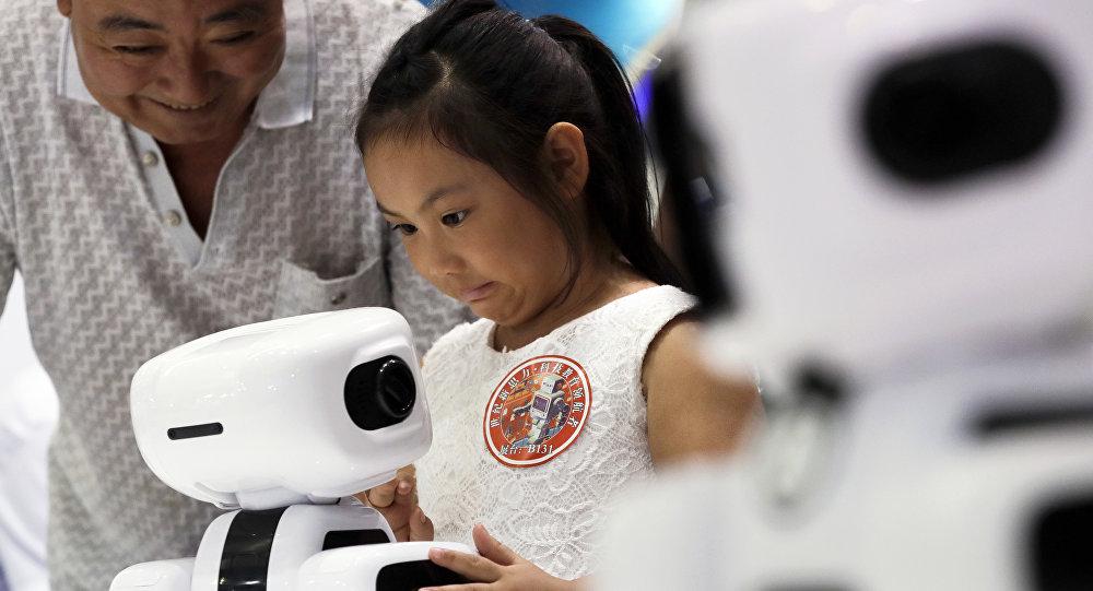 天津將設立新一代人工智能科技產業基金群 總規模1000億元