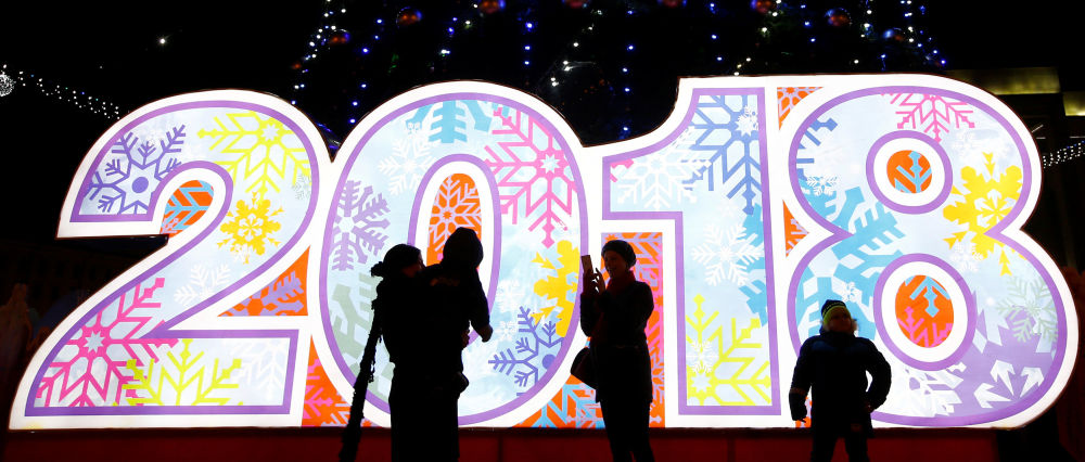 白俄羅斯明斯克市中心發光的數字「2018」