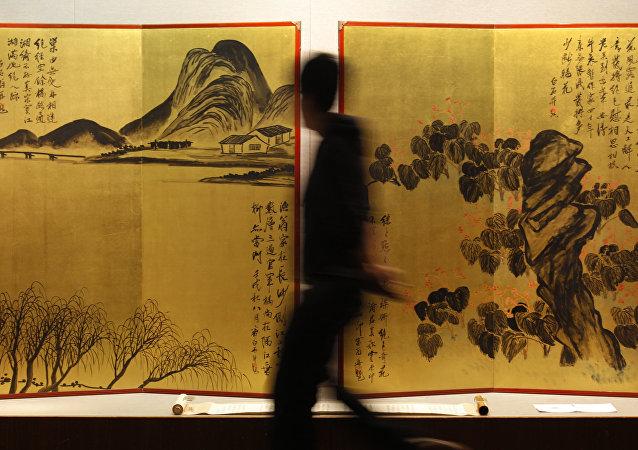 齐白石画作拍出近10亿元天价