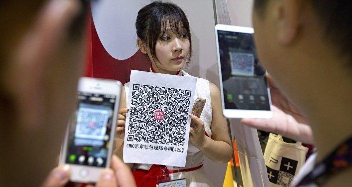 中国新经济:是社会福祉还是社会风险?