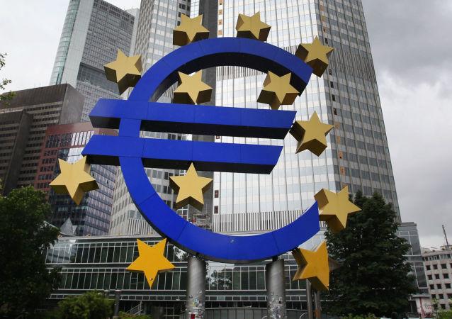 欧洲央行大楼