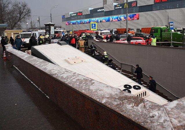 消息人士:莫斯科西部地铁站交通事故原因有二点