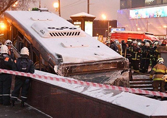 俄侦查委员会正在调查公交车事故是否系刹车故障所致