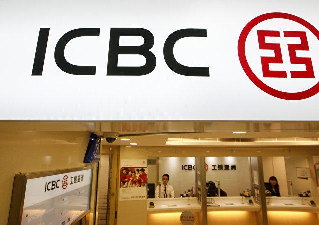 """中国工商银行进入""""全球品牌价值""""排名10强"""