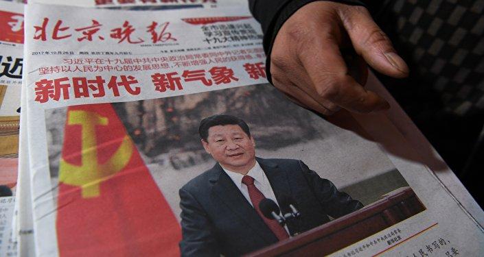 中國將迎2004年後首次修憲