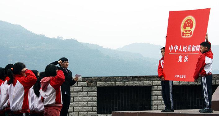 三月中國全國人大會議將通過憲法重要修正案