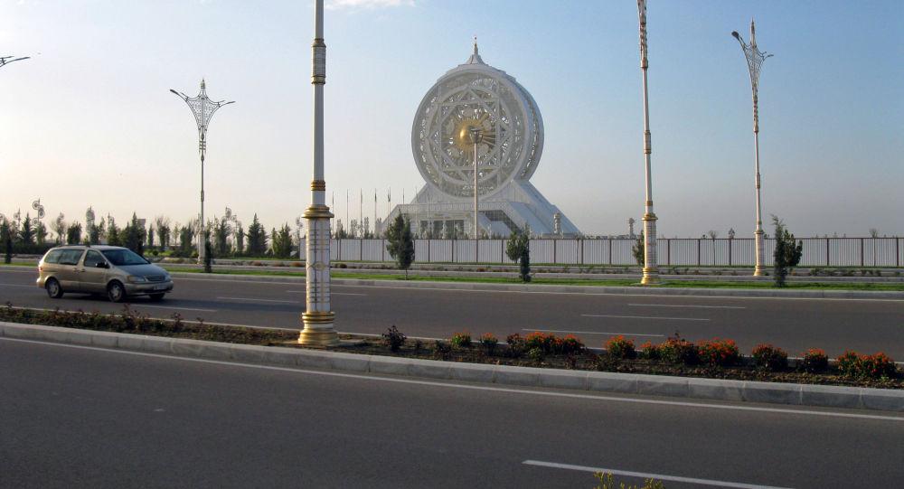 阿什哈巴德(土庫曼首都)