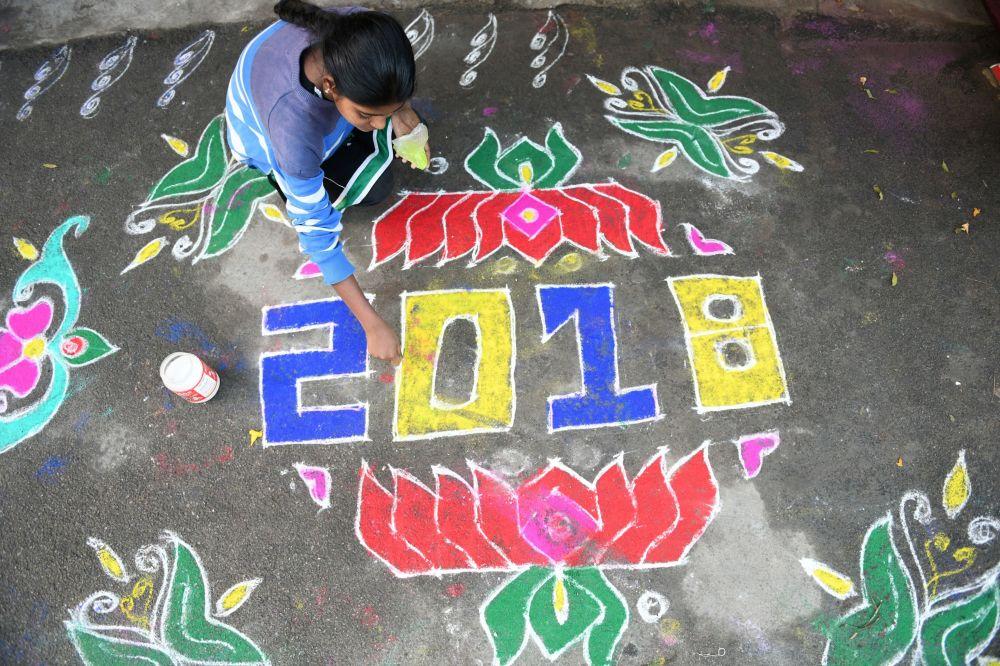 印度的新年慶祝活動。