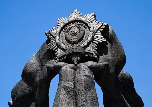 乌克兰国家记忆研究所所长建议认定本国是苏联加盟共和国历史是被占领历史