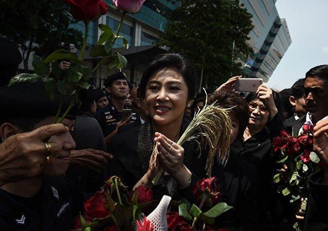 泰國前總理英拉