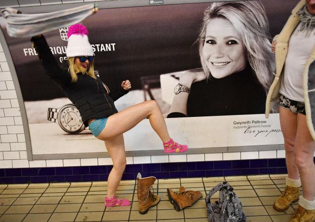 多國舉行「不穿褲子搭地鐵」活動