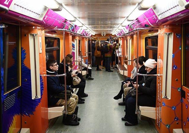 """""""莫斯科地铁""""APP世界杯版块将支持中文"""
