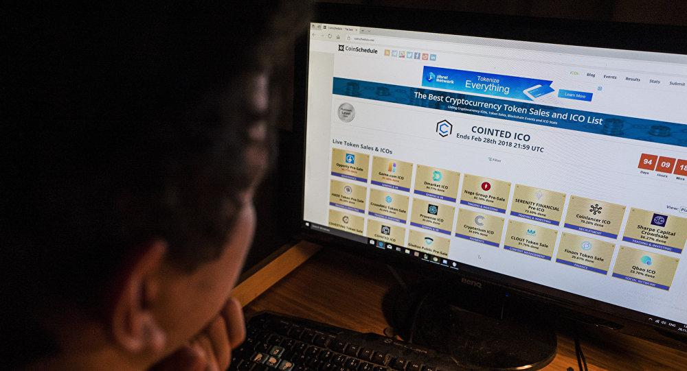 报告:朝鲜黑客2017年年底攻击韩国加密货币交易所
