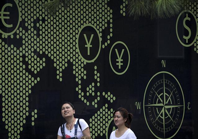 2018年第一季度中国物价形势总体稳定 CPI同比上涨2.1%