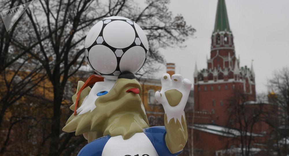 2018年俄罗斯世界杯象征