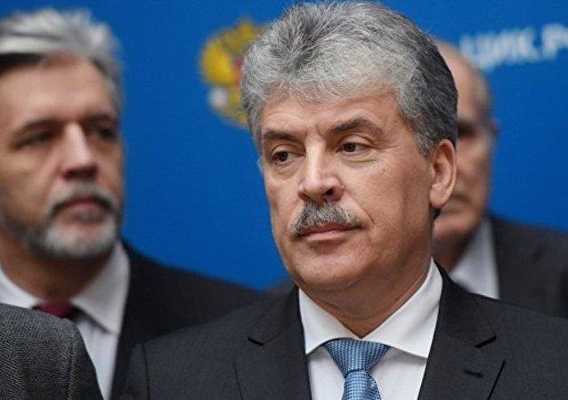 俄共候選人成功登記為俄羅斯總統候選人