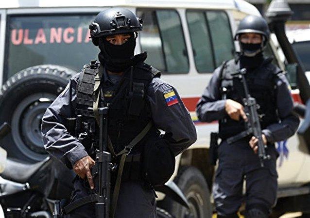 委內瑞拉叛變警察