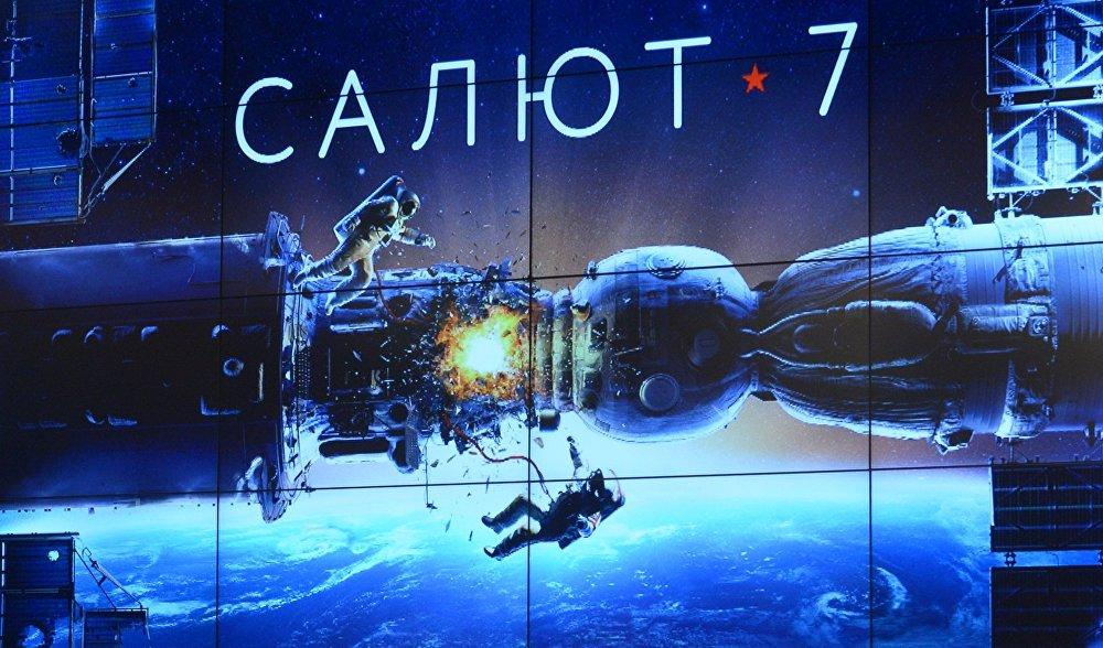 《太空救援》——俄式文艺太空片在中国圈粉