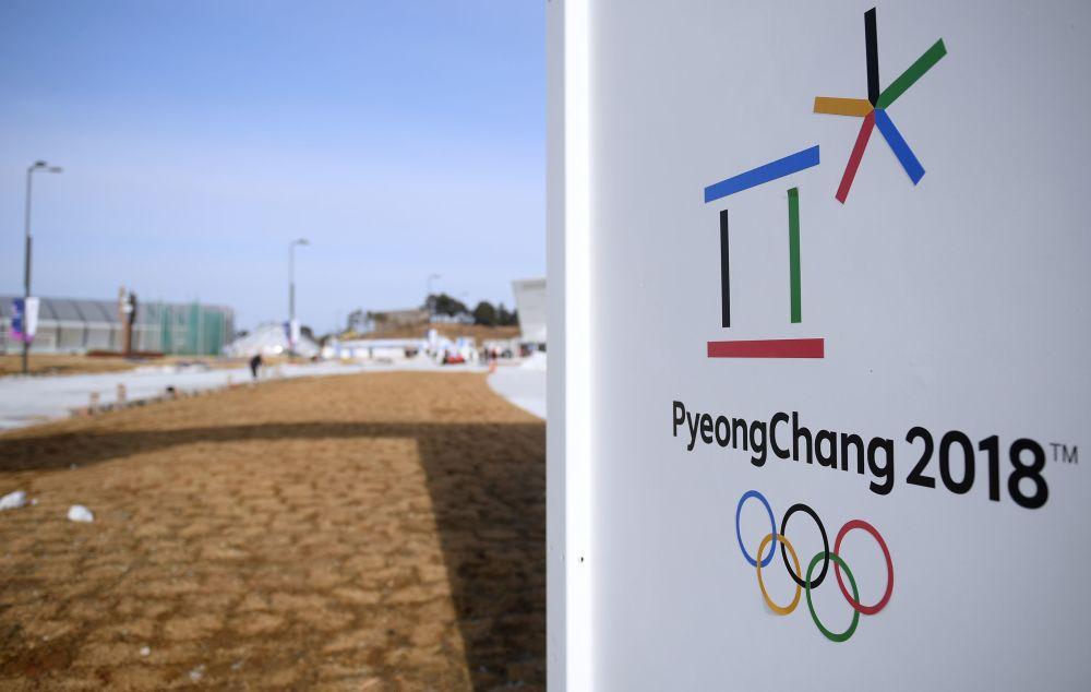 第23屆冬奧會標誌