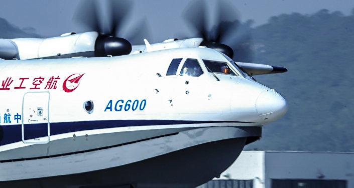 俄羅斯協助中國認證水陸兩用飛機AG600