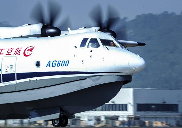 中国水陆两用飞机AG600