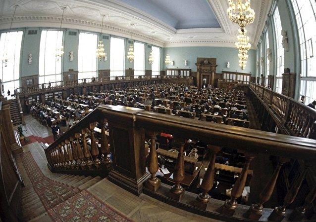 俄罗斯国立图书馆三号阅览室