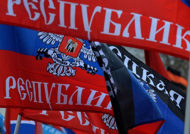 Флаги Донецкой народной республики