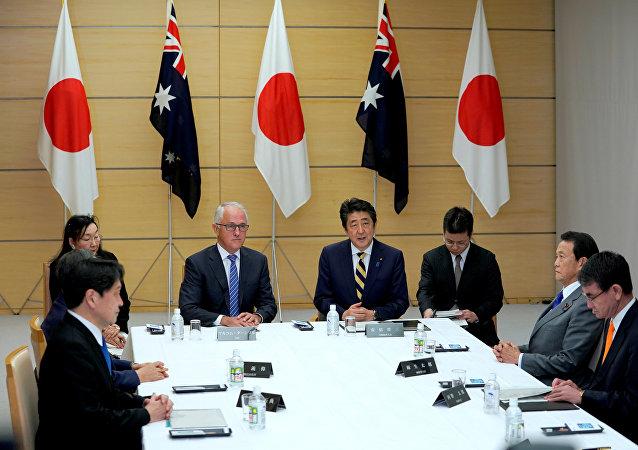 专家:日本、澳大利亚迈出与中国关系恶化的步骤