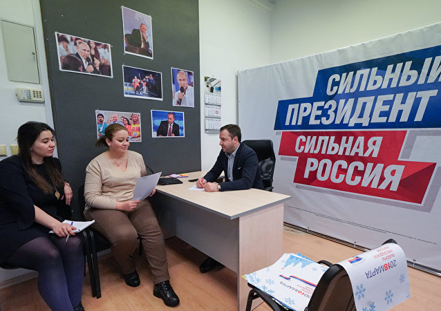 逾九成俄民众知道3月18日将举行总统选举
