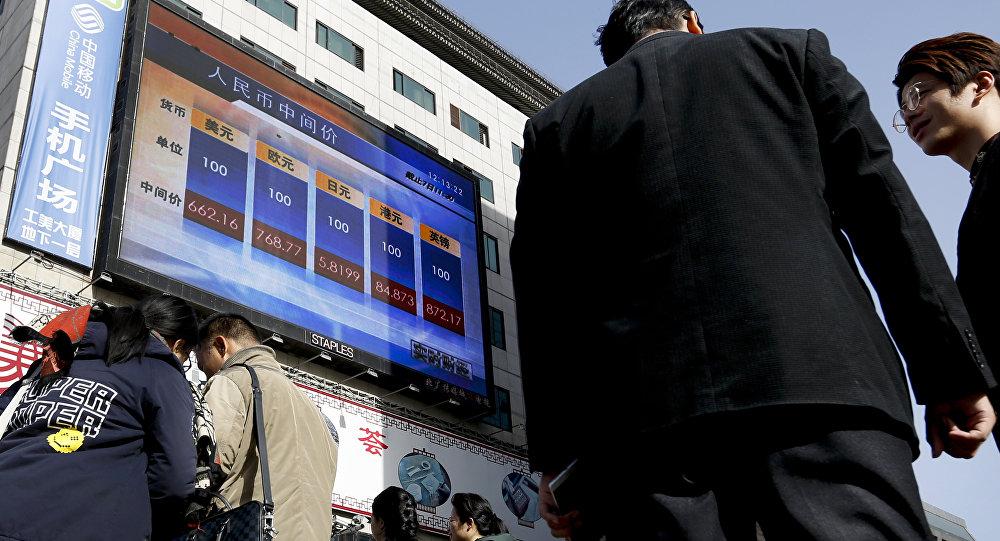 中国为何需要数字货币?