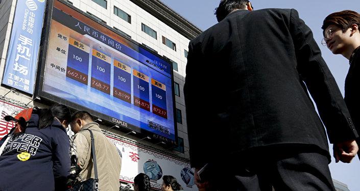 中國為何需要數字貨幣?