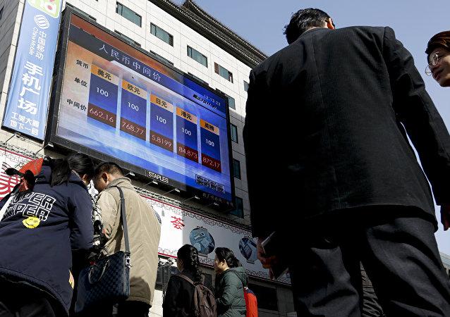 中國將繼續穩步推進人民幣匯率形成機制改革