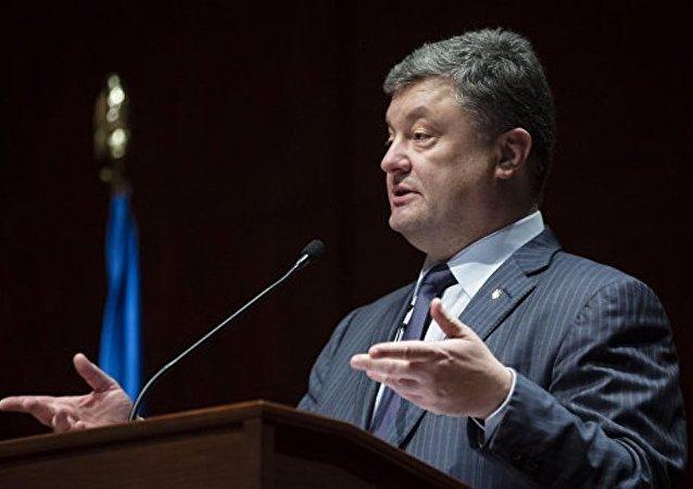 """乌克兰总统将在""""顿巴斯重新一体化""""法上签字"""