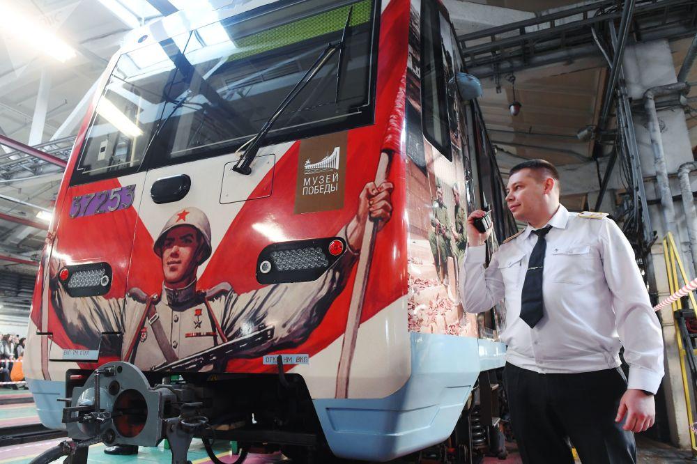 """莫斯科地铁启用""""胜利列车"""""""