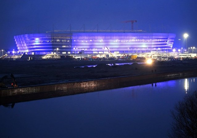加里宁格勒体育场